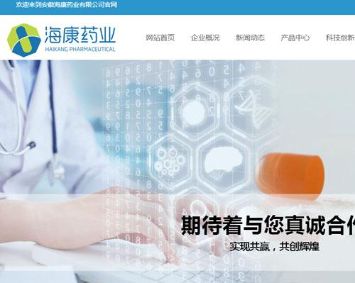 安徽海康药业